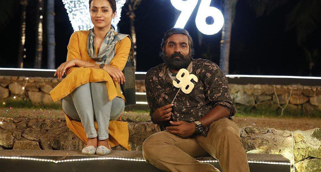 96 Tamil movie images Photos 1