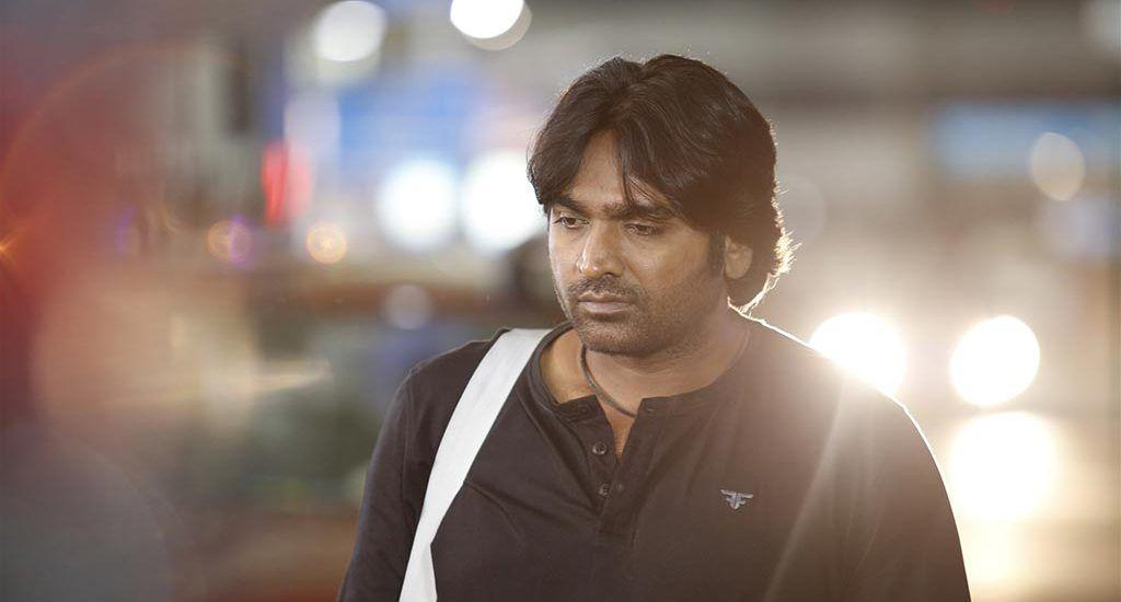 96 Tamil movie images Photos 11