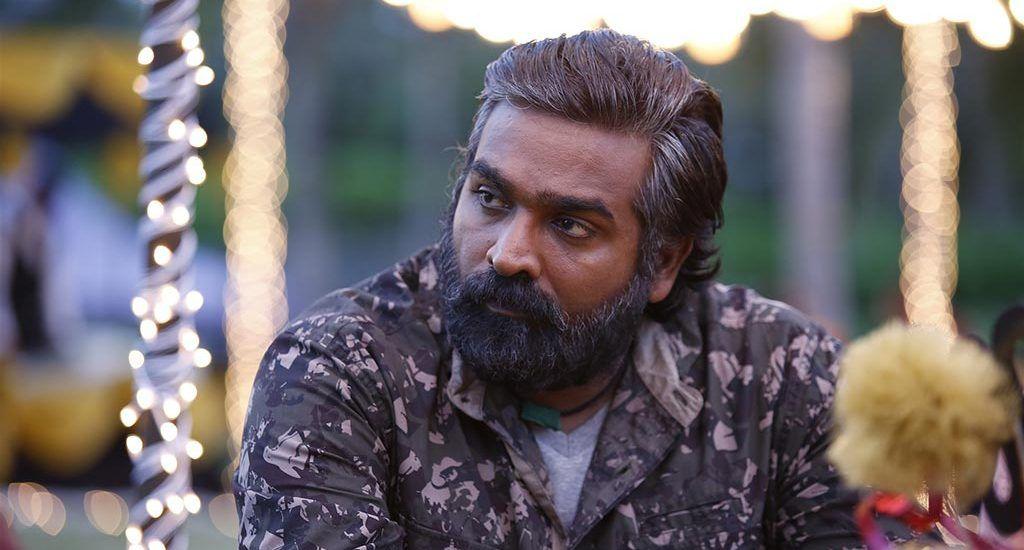96 Tamil movie images Photos 12