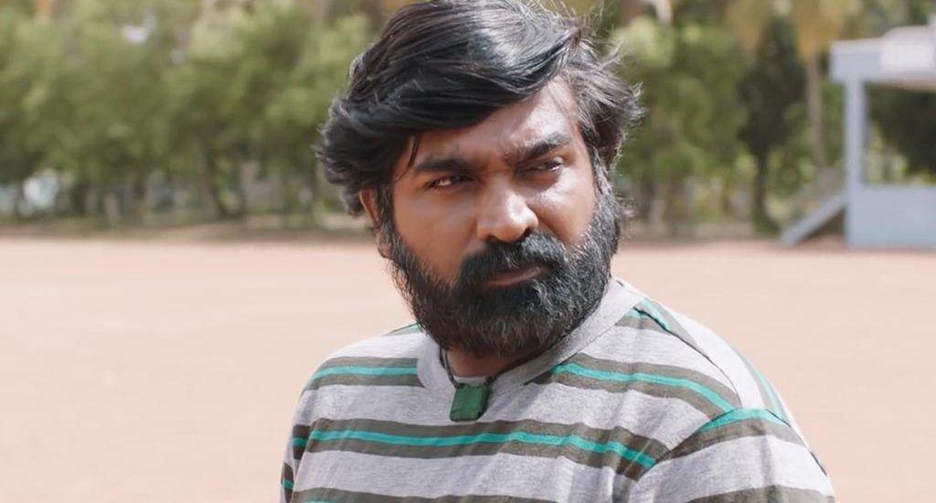 96 Tamil movie images Photos 6