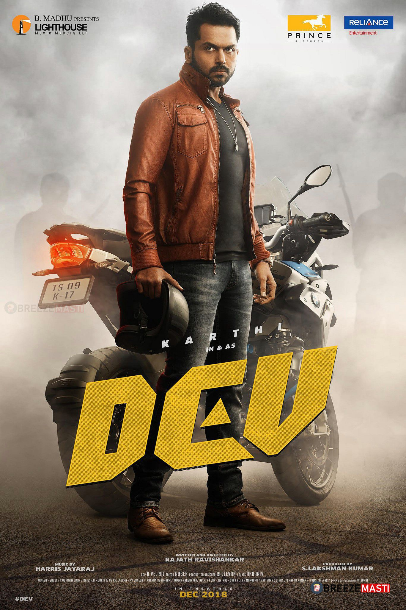 Dev Tamil Movie First look poster English