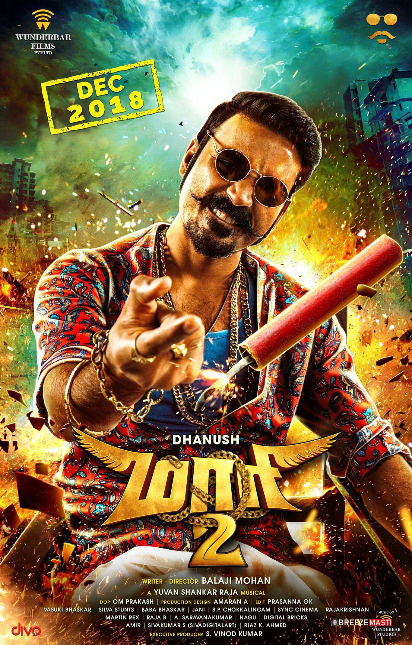 Dhanush - Maari 2 movie HD poster