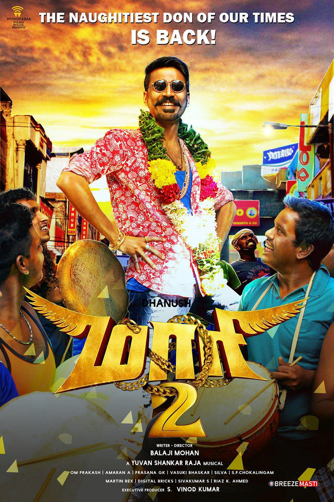 Dhanush - Maari 2 movie High Quality poster