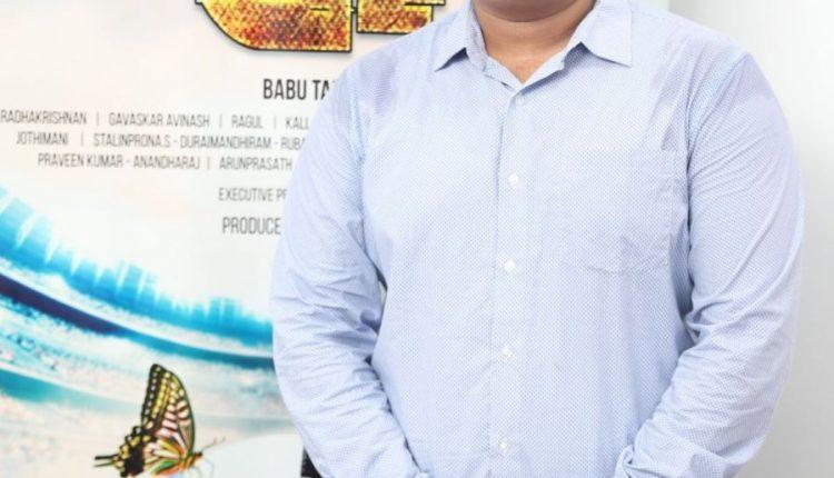Ikk Tamil Movie Pooja Event Photos (4)