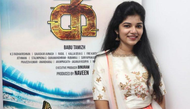 Ikk Tamil Movie Pooja Event Photos (6)
