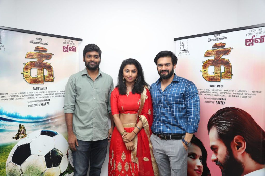 Ikk Tamil Movie Pooja Event Photoshoot Stills (1)