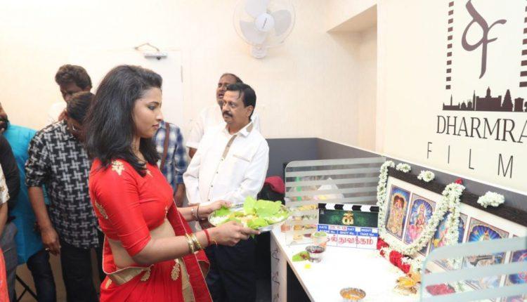 Ikk Tamil Movie Pooja Event Photoshoot Stills (13)