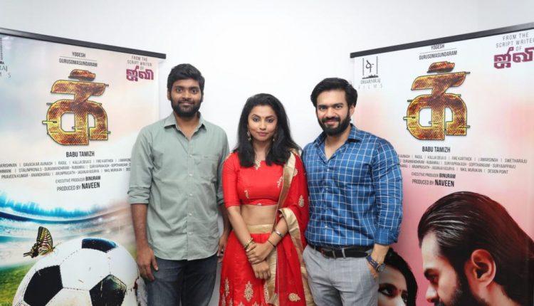 Ikk Tamil Movie Pooja Event Photoshoot Stills (7)