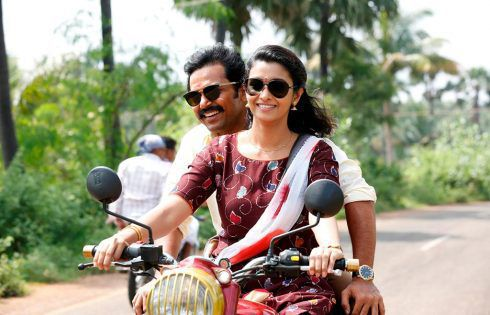 Kadaikutty Singam photos 1
