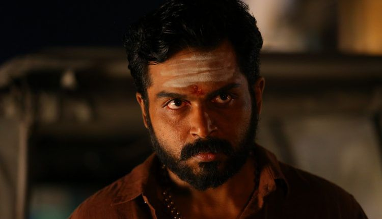 Kaithi Tamil Movie Photos, Posters, Stills (2)